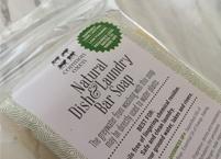 Natural Dish & Laundry Bar Soap